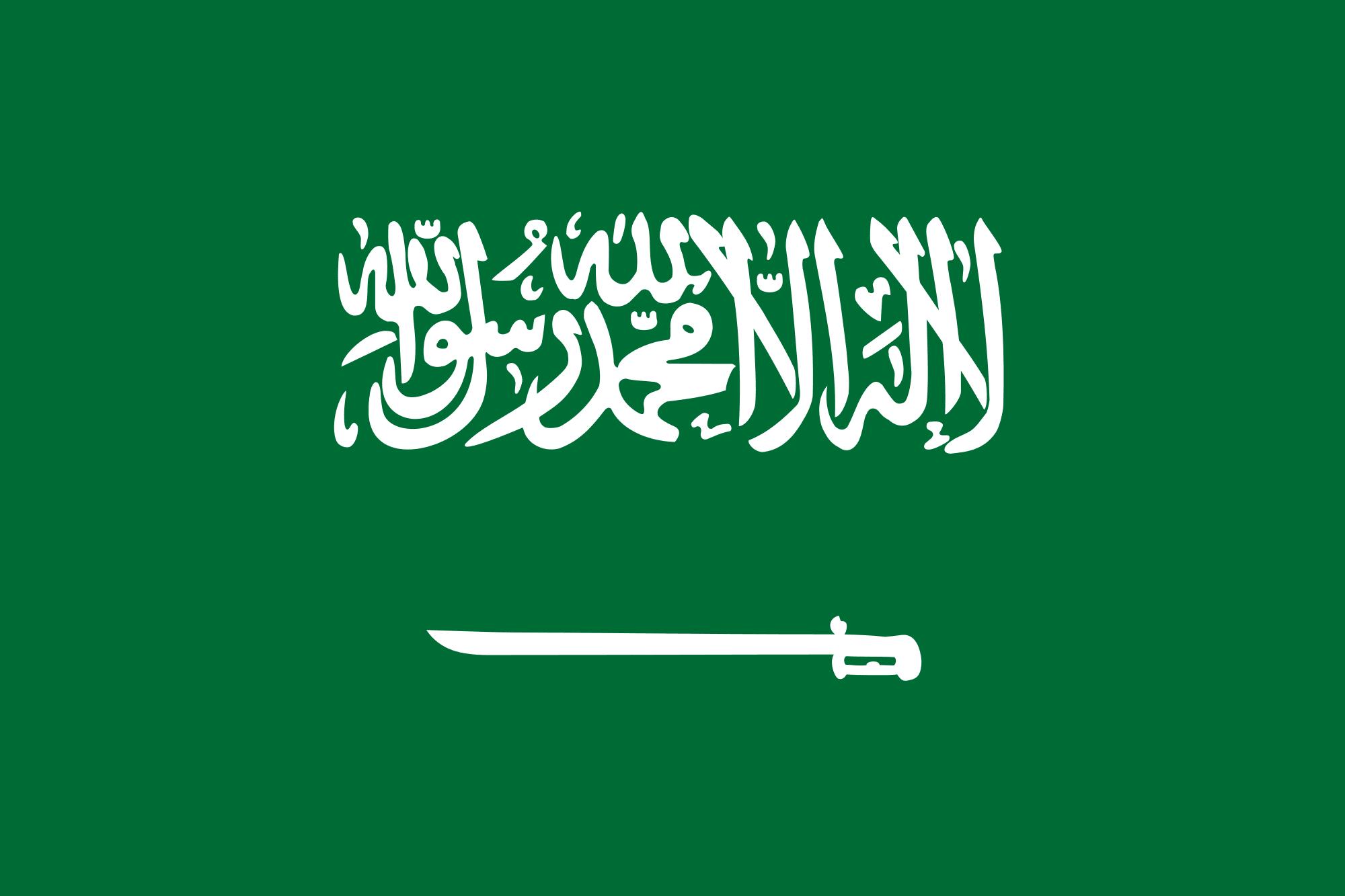 SAUDI A FLAG